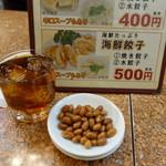 104158984 - 紹興酒ロック