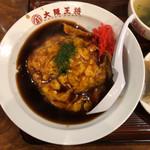 Oosakaoushou - U.F.O.天津飯 餃子セット 806円
