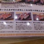 回転寿し トリトン - さんまの食べ方は、推奨3種。