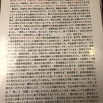 栄寿司 - その他写真: