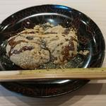 よし澤 - 甘味が甘美。