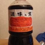 味噌平醸造 -