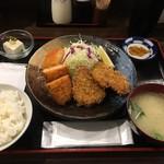 旬の彩 本厚木 - 日替わり定食 850円