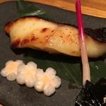 The四季處 飛来 - 銀鱈の西京焼き