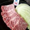 あか牛の館 - 料理写真: