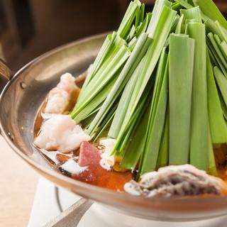 軽やかで素材を活かす「スープ」、新鮮で厳選した上質な「もつ」