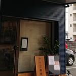 ブウロ珈琲店 - 外観