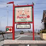 マリノ - 目立つ看板
