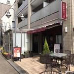 武蔵野菓子工房 -