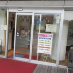 カンフォーラ - お店入口
