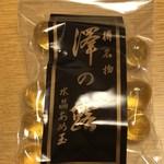 澤の露本舗 - 澤の露 500円