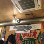 地魚酒場 魚八商店 - 店内