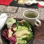 プラチナミート 白金肉 - サラダ&スープ