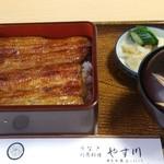 うなぎ やす川 - うな重 上 3500円(税別)