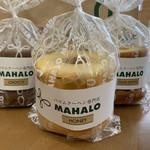 バウムクーヘン専門店 MAHALO - チョコ・ハニー・湯浅醤油♡各¥874(税込)