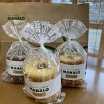 バウムクーヘン専門店 MAHALO - Sサイズ♡各¥874(税込)