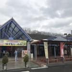 道の駅もてぎ もてぎプラザ - 外観