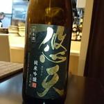 料理屋K - 日本酒