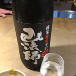 酒と香 -