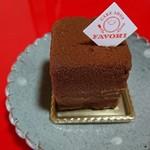 ケーキショップファボリ - 長与の石畳ケーキ ¥400(税別)