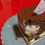 ケーキショップファボリ - 5層のクリームとスポンジ♥️