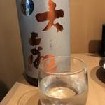 日本酒と魚 Crew's kitchen -