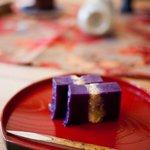 安樹 - 手づくり可笑しや 安樹 紫芋の羊羹