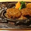 さわやか - 料理写真:げんこつハンバーグ250㌘ 980円