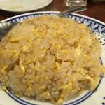 104201289 - ホロホロ鳥の脂で炒めた炒飯
