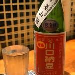 酒と炭焼 おかげさん - 川口納豆、美山錦
