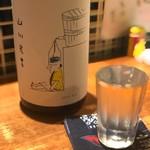 酒と炭焼 おかげさん - 山川光男