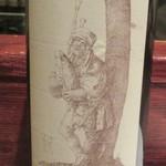メッシタ パーネ エ ヴィーノ - 白ワイン