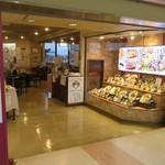 チャオ - 高知空港内のレストラン