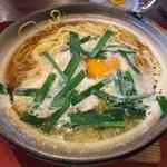 チャオ - 須崎名物「鍋焼きラーメン」