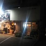 かるだもん - ◆お店◆右側♪、左は、焼鳥「いっぽん道さん」♪