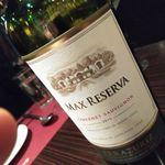 ロータスパレス - 赤ワイン