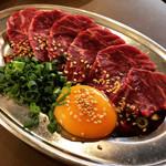 Yakinikukokokara - 和牛ハラミ刺し