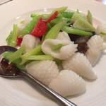 香福園 - イカとセロリの塩味炒め