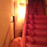 松鯉 - 大広間への階段