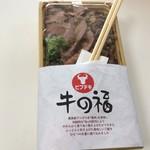 牛の福 - ビフテキ重 980円