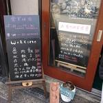 中華料理 八戒 - 3月のOsamu式カリイ