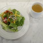 ローマイヤレストラン - サラダ、コンソメスープ