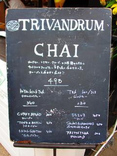 TRIVANDRUM - 『店頭看板』