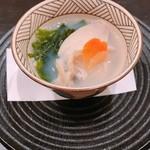 Ginzayoshizawa - 蛤の潮仕立て