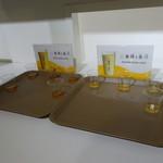 キリンビール 横浜工場 - ドリンク写真:お味見で麦汁には勉強させてもらいました
