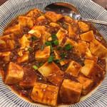 蘭 - 四川麻婆豆腐