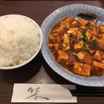 蘭 - 「四川麻婆豆腐」と「ライス 大」