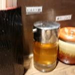 麺屋 一路 - にんにく酢とマーラージョウ