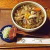 Sobadokoroittoku - 料理写真:けんちんそば