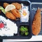 ミラックマツヤ - かきフライ弁当270円とイワシフライ